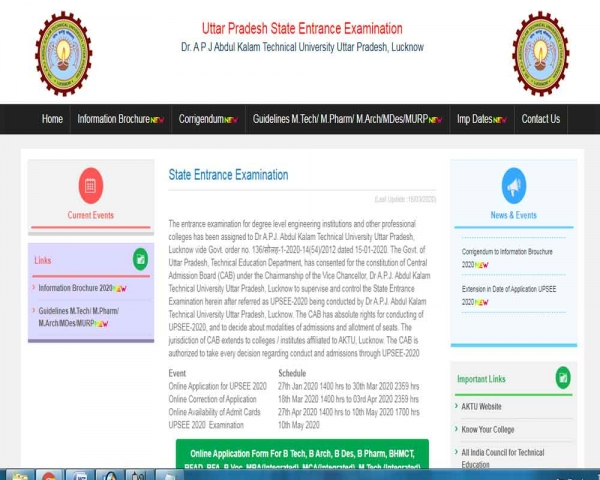 UPSEE 2020 Application Dates Extended