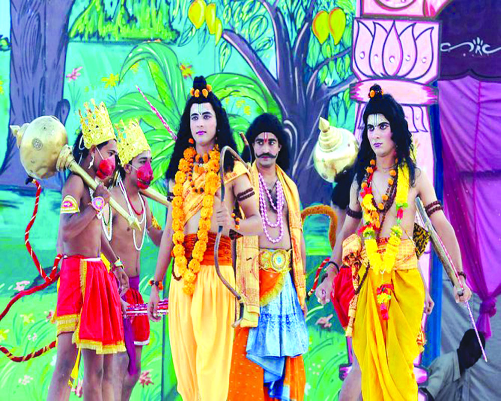 Lord ram is online