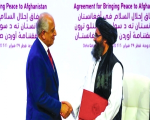 Afghan peace depends on Taliban's acceptability