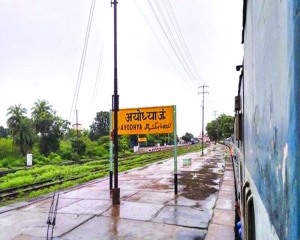 Ayodhya station set for a makeover