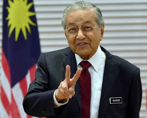 Malaysia on track to commercially roll out 5G: Mahathir