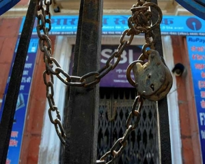 Ops at PSU banks partially hit due to strike