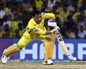 Ruturaj is one of the most talented players going around: Dhoni