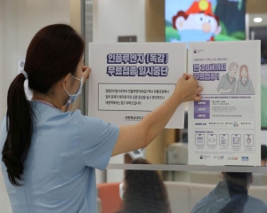 S.Korea flu jab: Probe into 13 deaths after vaccine