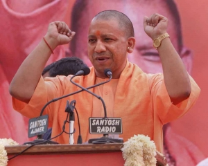Terrorism wiped out from Kashmir,now it s turn of Naxalism from entire country: Yogi