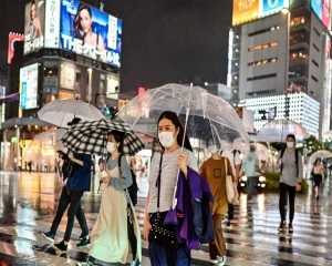 Tokyo reports 292 cases as concerns mount