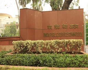 UPSC defers civil services preliminary exam scheduled on May 31