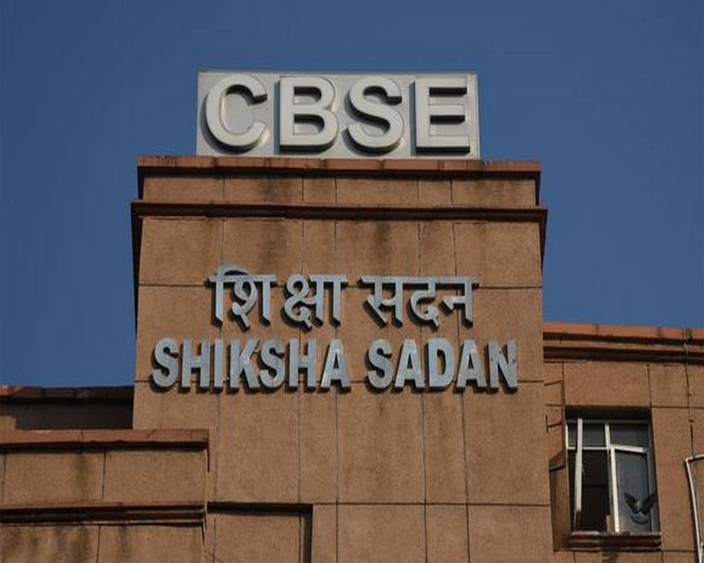 Class 12 board exams: CBSE extends deadline for schools to compile results