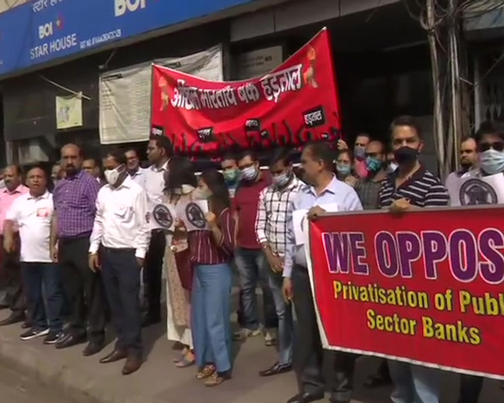 Nationwide strike impacts banking services of PSU banks