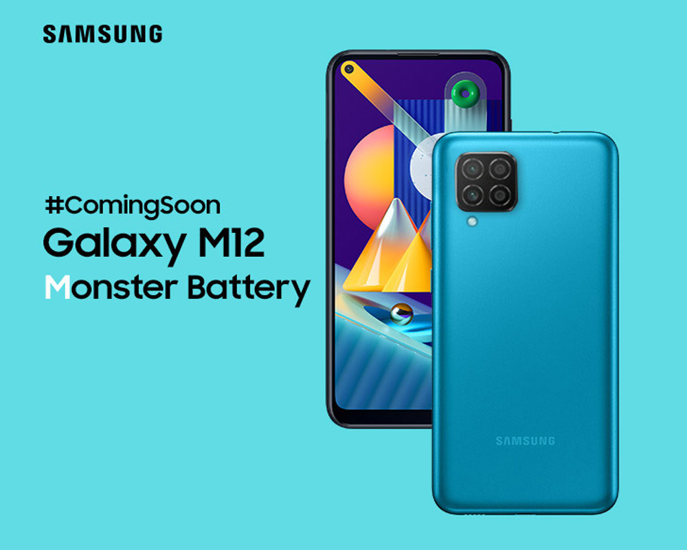 Samsung Galaxy M12 with quad rear cameras launched in India