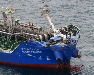 3 crew missing after ships collide in Japanese strait
