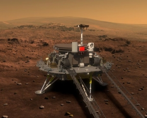 China to announce name of its 1st Mars rover