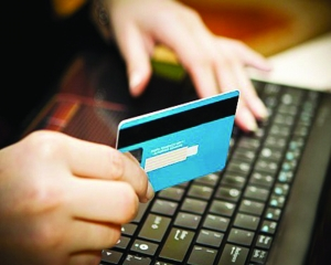 Ditch your poor financial Habits