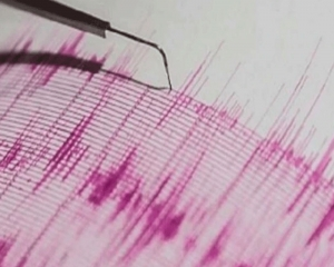 Magnitude 6.4 quake shakes parts of Argentina and Chile