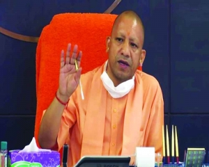 Need to compile literature on Nath sect: Adityanath
