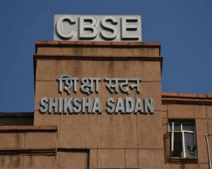 No decision yet on pending class 12 board exams, says CBSE