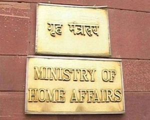 No lockdown, MHA asks states to go for containment measures