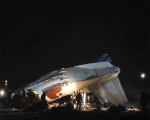 Plane operated by Kazakhstan security agency crashes; 4 dead