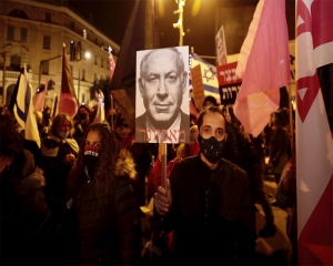 Protests against Israeli PM Netanyahu continue nationwide