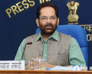 SP, BSP, Cong have no mass base in UP, fighting to become 'landlord without land': Naqvi