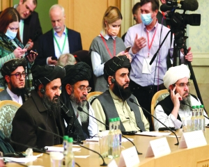Taliban: Sanctions and recognition