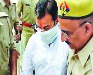 Union Minister Ajay's son  held in Lakhimpur case