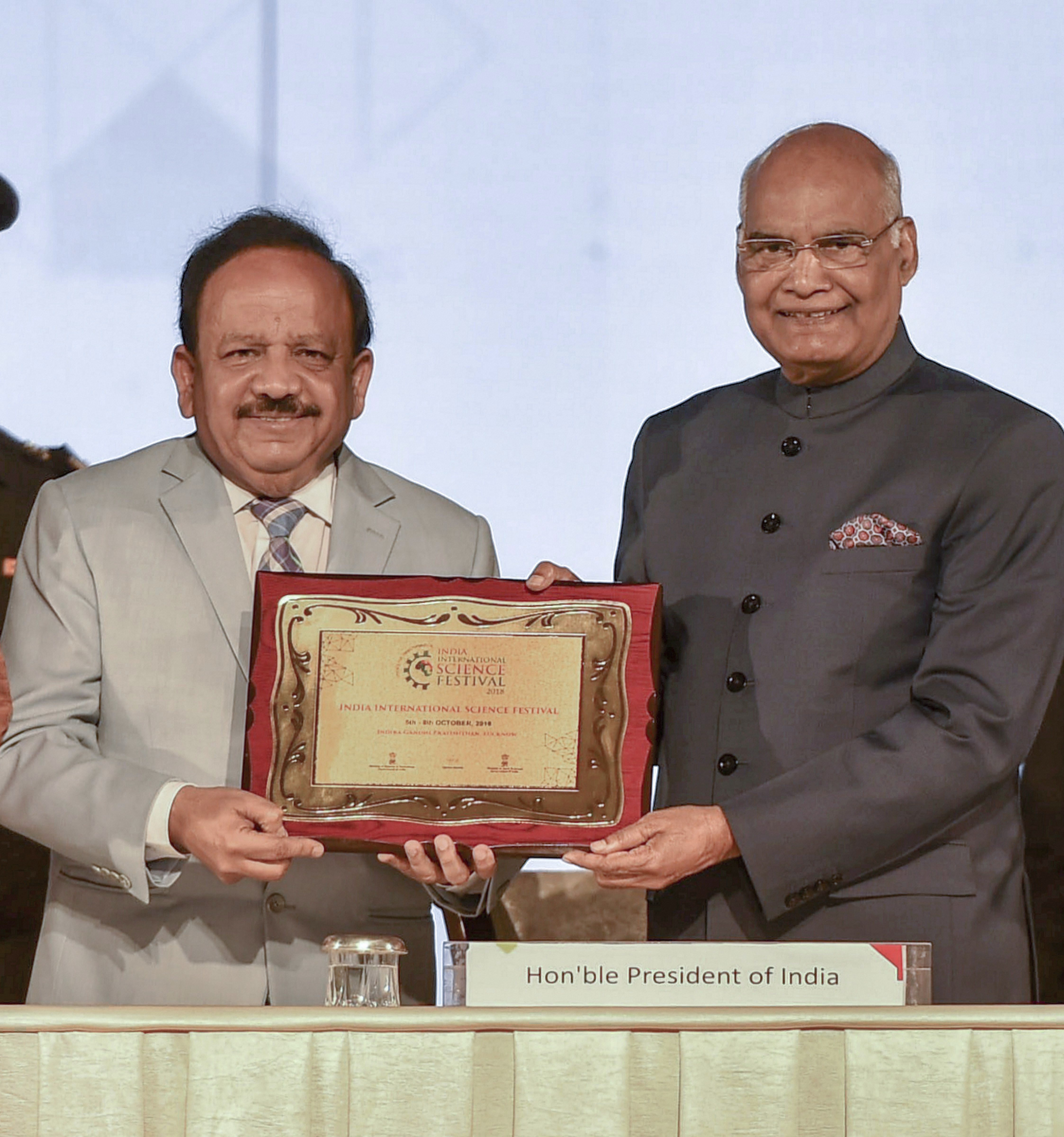 President Ram Nath Kovind with Union Environment Minister Harsh Vardhan at the India International Science Festival (IISF), in Lucknow - PTI