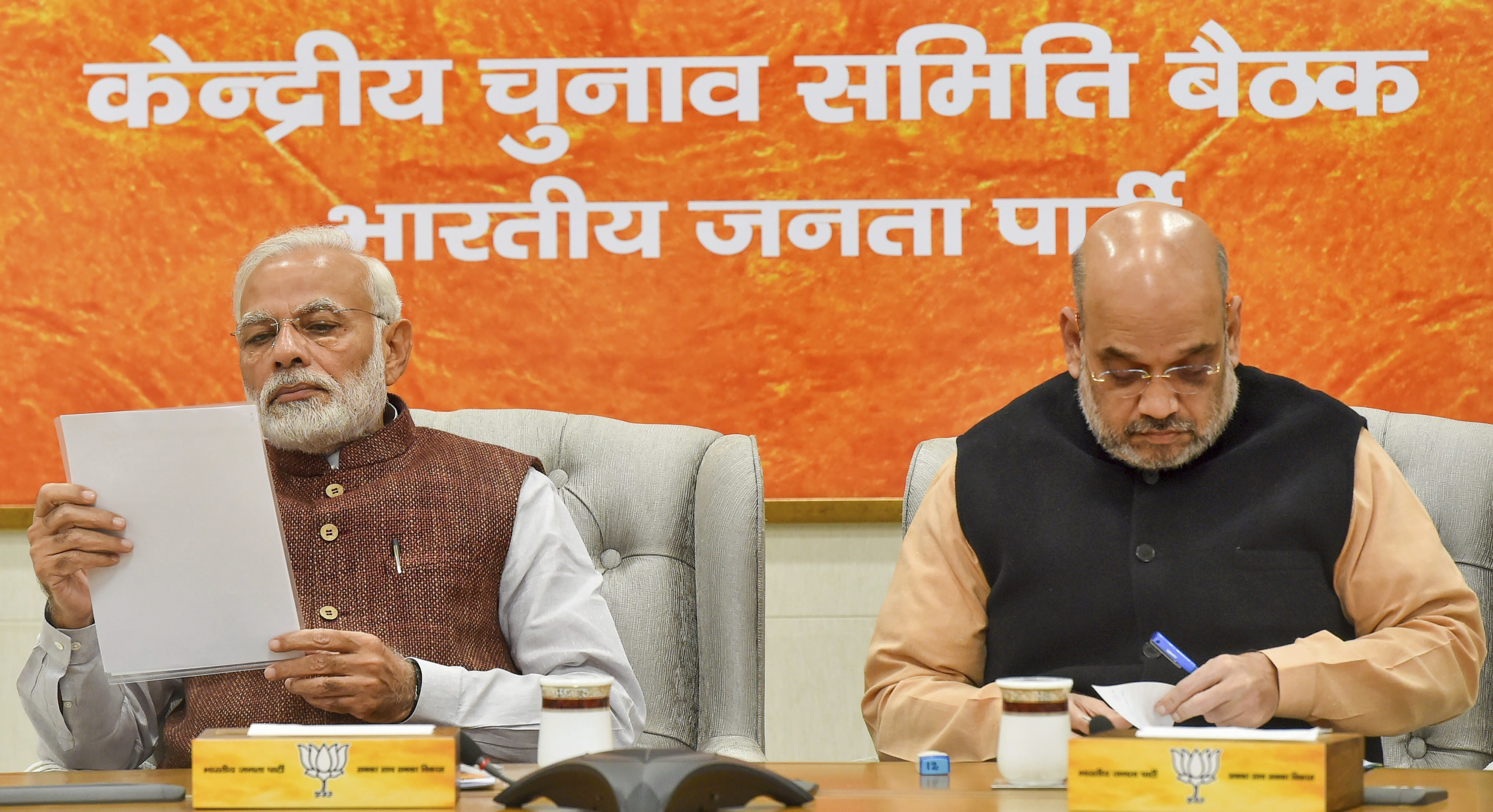 Prime Minister Narendra Modi and BJP President Amit Shah during the party's Central Election Committee meeting for the forthcoming Assembly polls in Rajasthan, at party headquarters in New Delhi - PTI